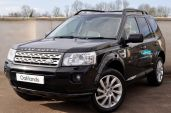 LAND ROVER FREELANDER 2.2 SD4 XS - 2161 - 5